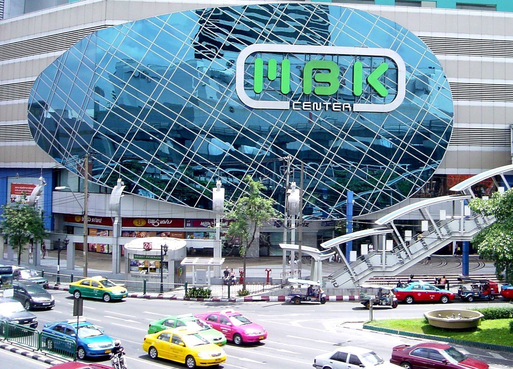 MBK-Bangkok-en-dos-días