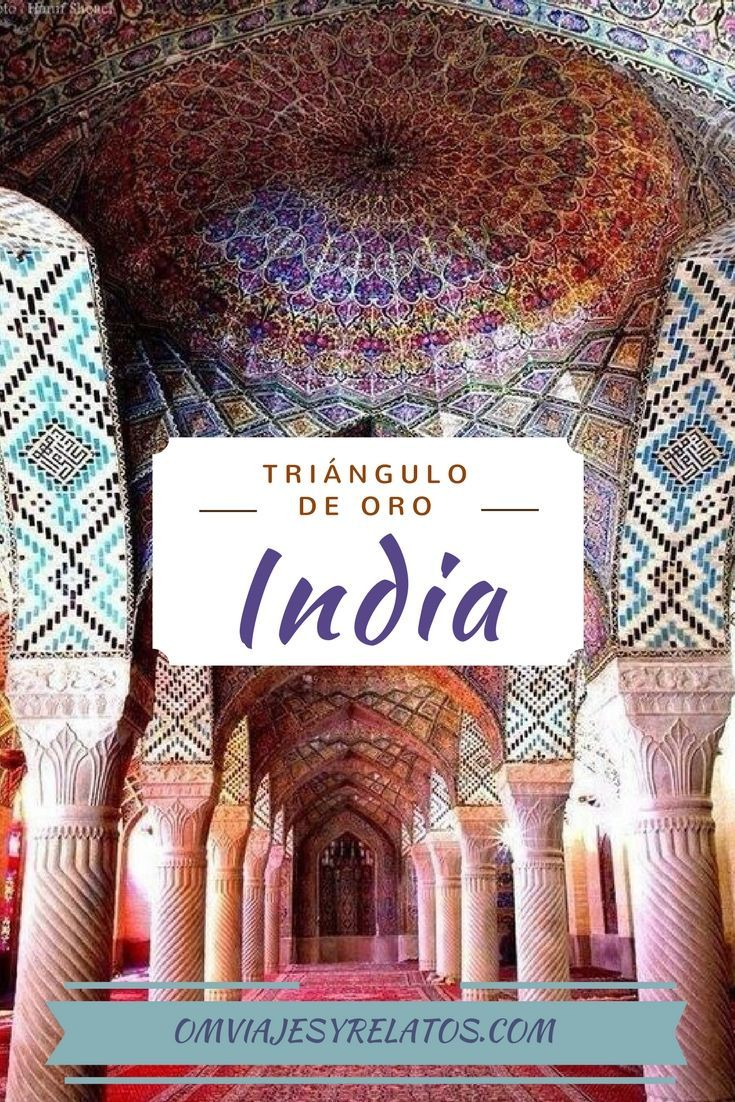 India-triangulo-de-oro