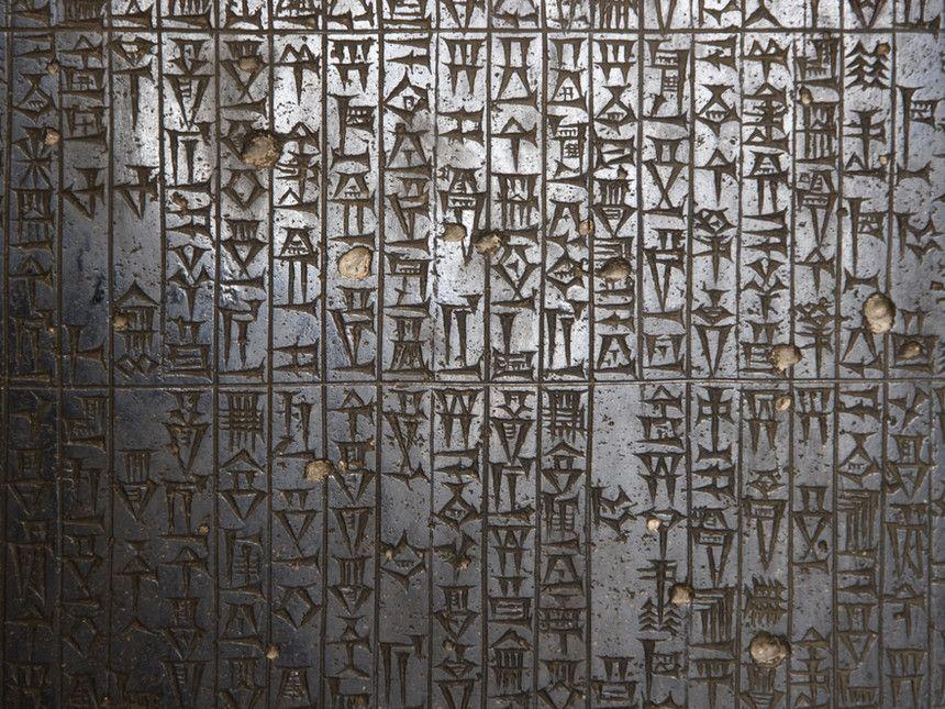 La Estela de Hammurabi
