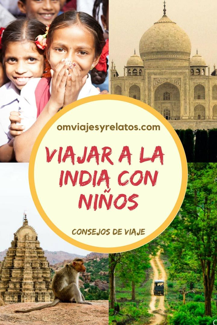 VIAJAR-A-LA-INDIA-CON-NIÑOS