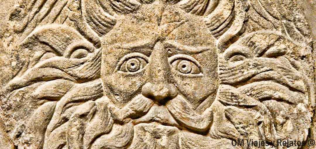 Templo de Sulis Minerva