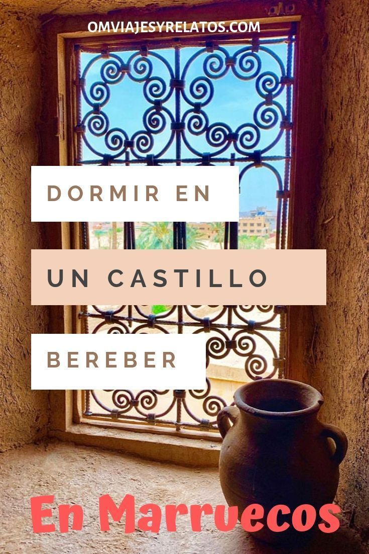 CASTILLO BEREBER KSAR EL KHORBAT