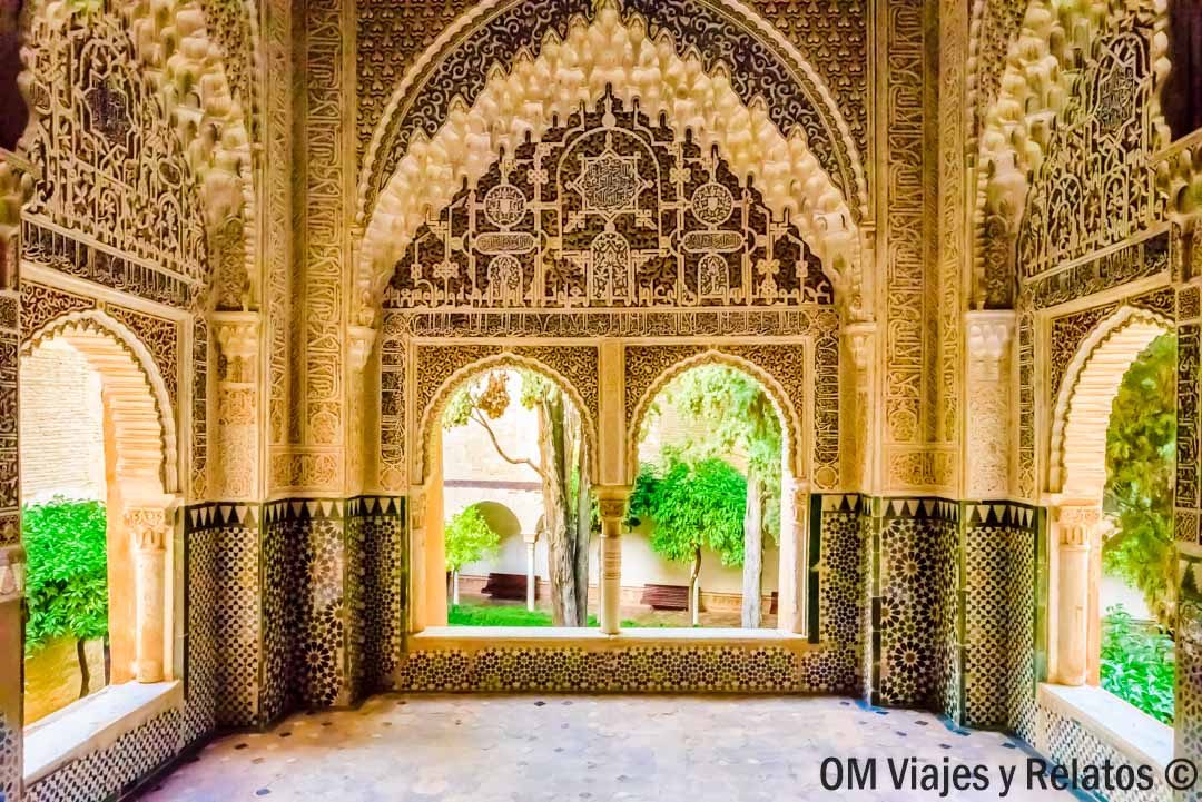 Mirador de Daraxa, Alhambra de Granada.